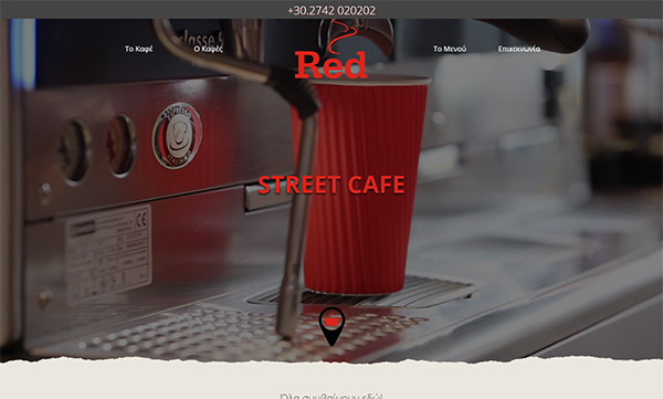 Red Street Cafe