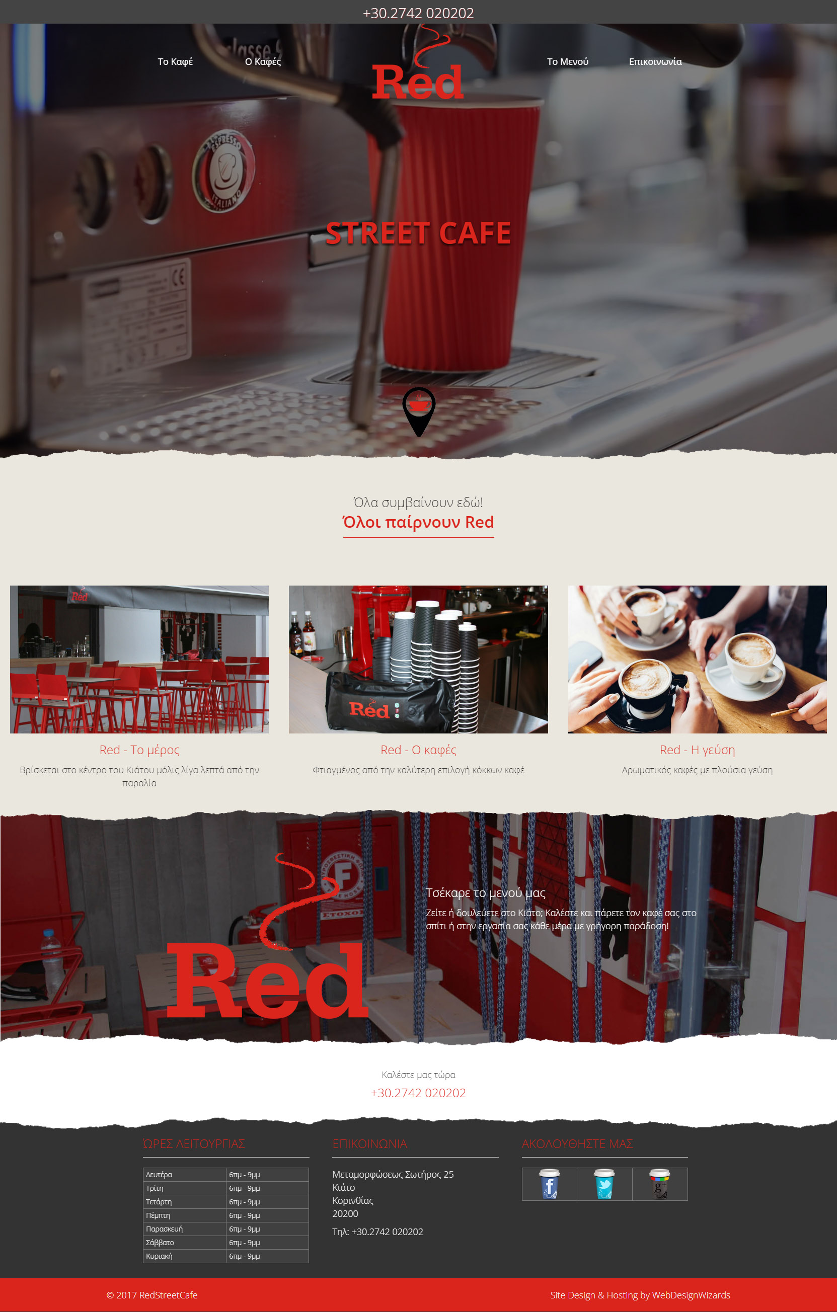 red-street-cafe